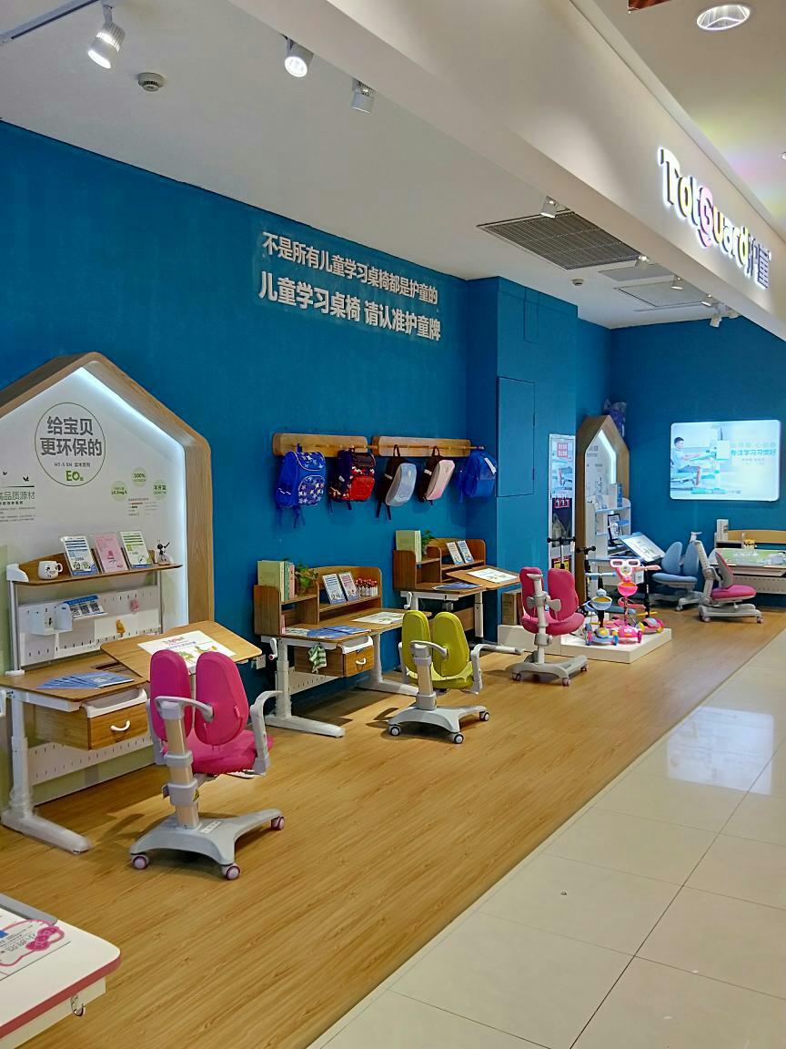 热烈祝贺护童第1493家靖江利群时代超市护童专柜盛大开业!