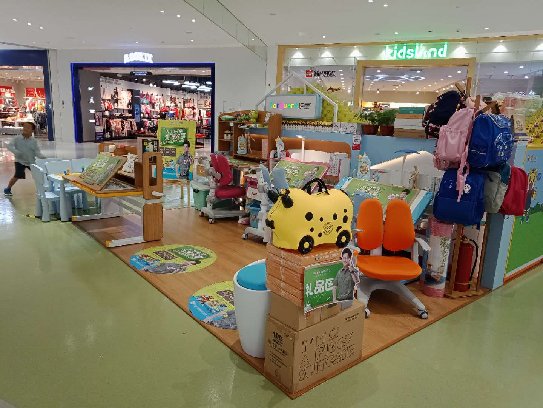 热烈祝贺护童第1498家北京合生汇购物中心护童专柜盛大开业!