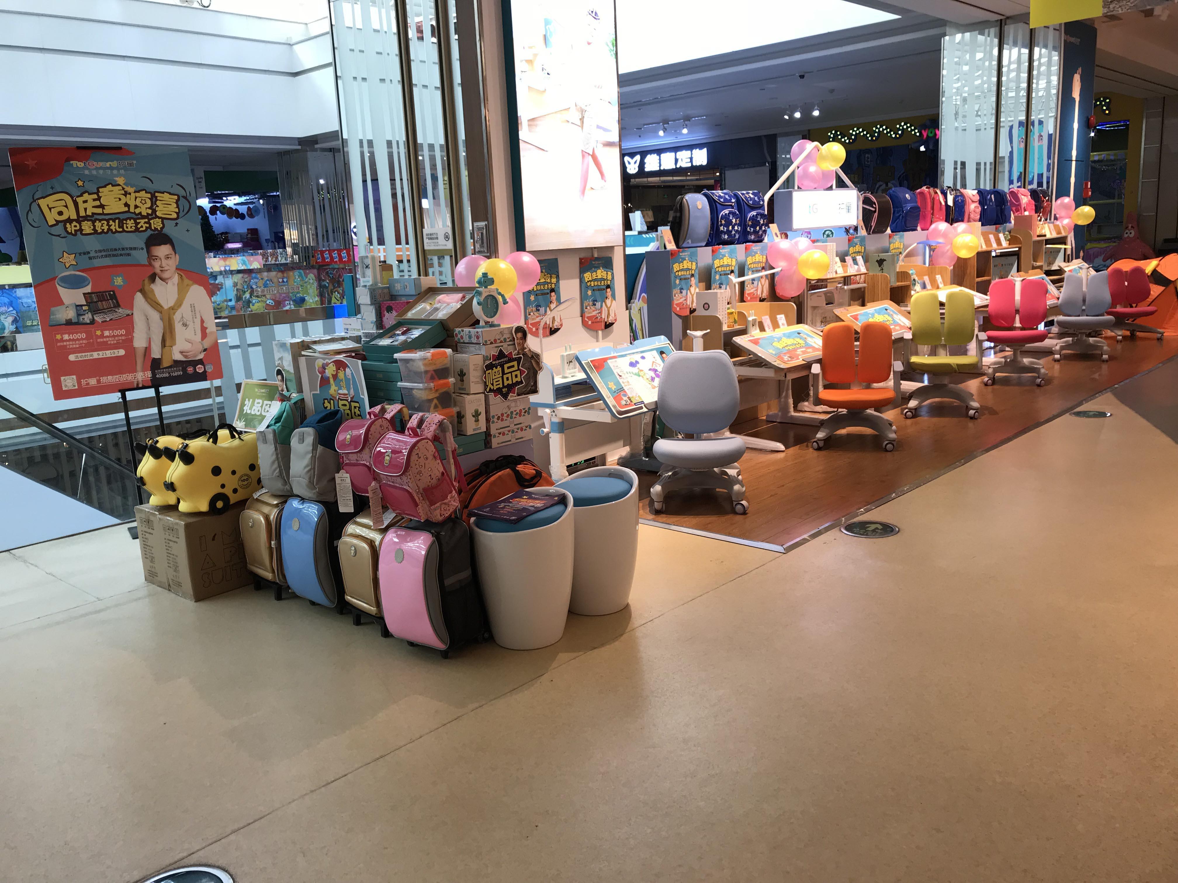 热烈祝贺护童第1510家广州番禺海印又一城护童专柜盛大开业!