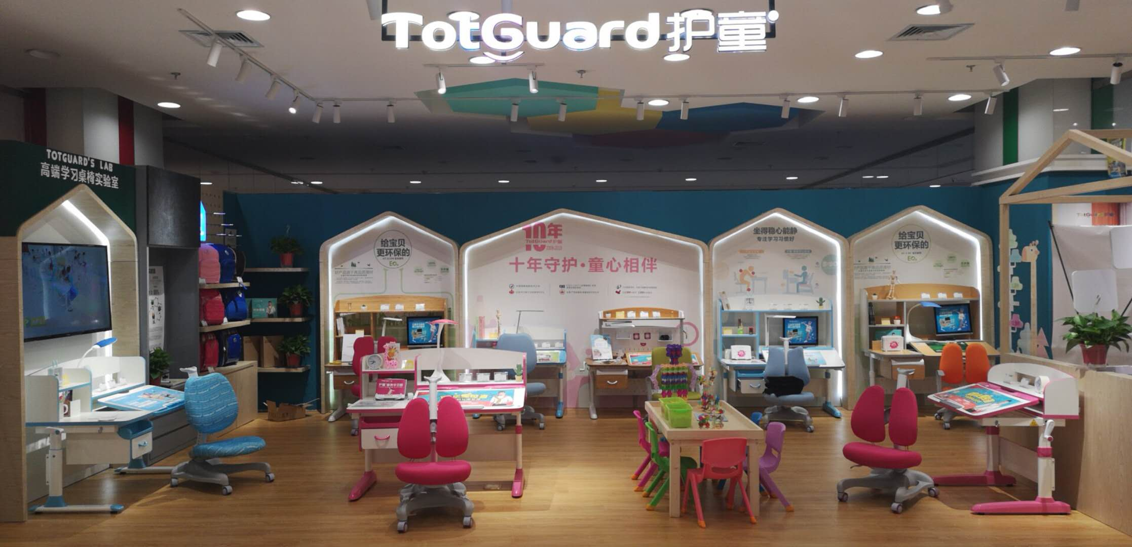 热烈祝贺护童第1514家通辽欧亚购物中心护童专柜盛大开业!