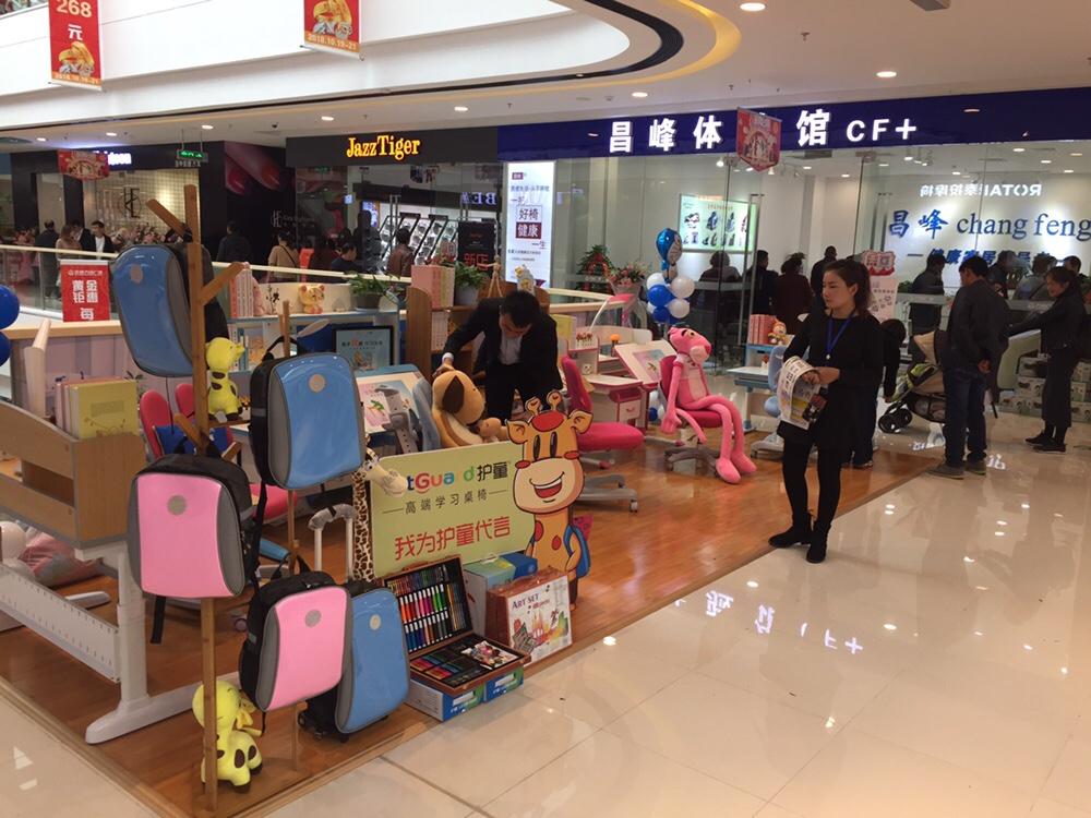 热烈祝贺护童第1521家武威万达广场护童专柜盛大开业!