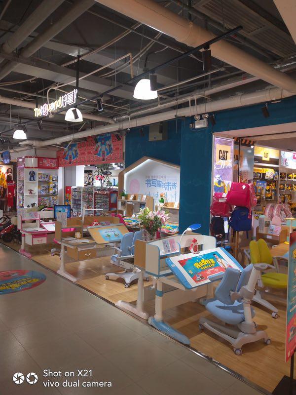 热烈祝贺护童第1523家三亚夏日百货护童专柜盛大开业!