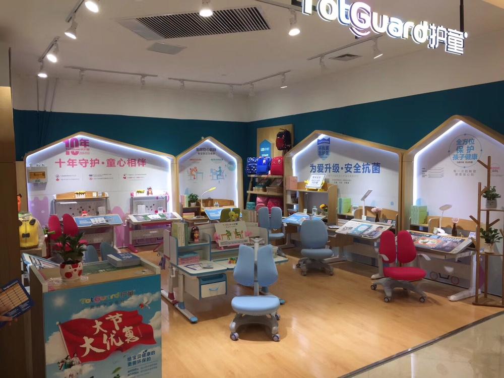 热烈祝贺护童第1524家青岛利群诺德广场护童专柜盛大开业!