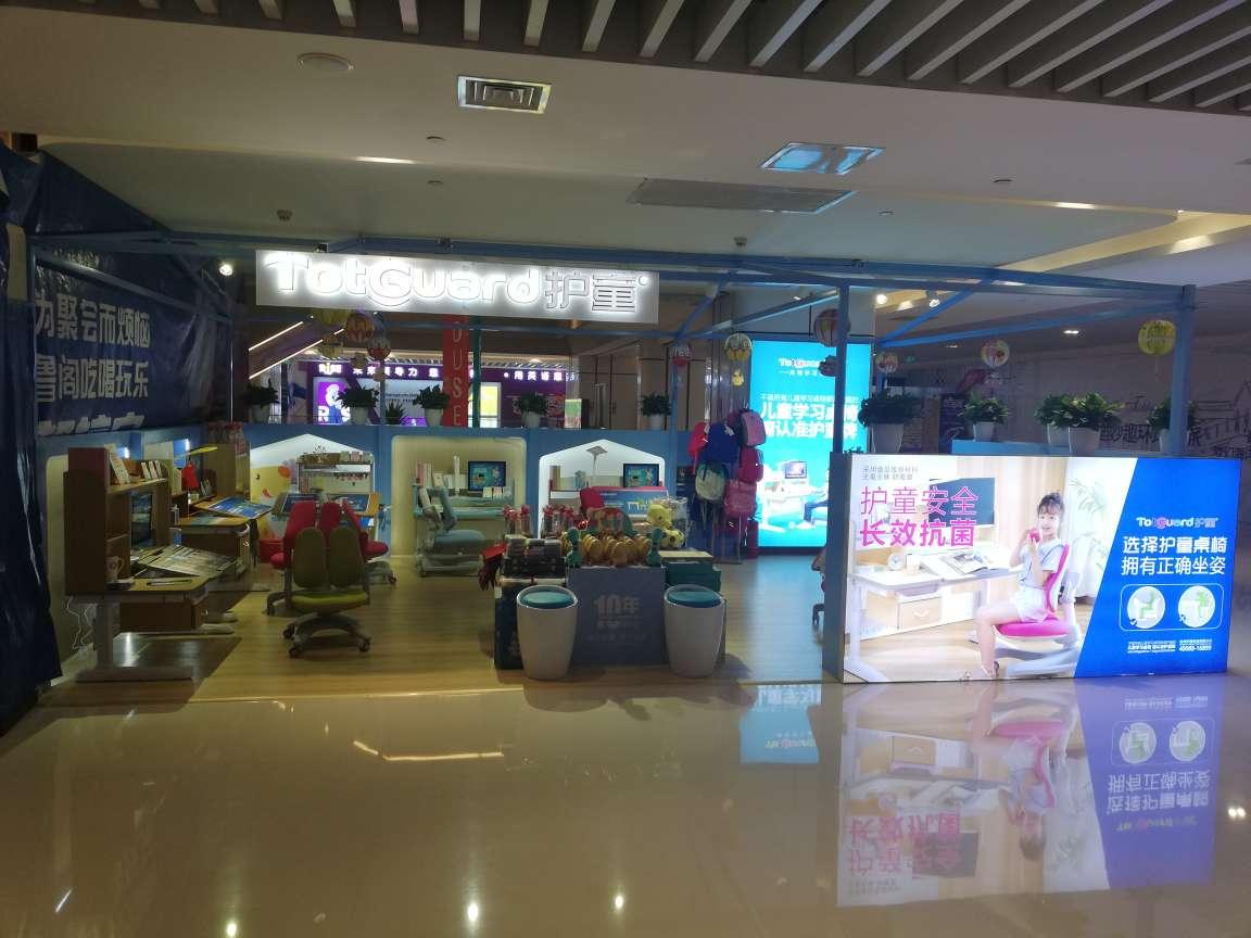 热烈祝贺护童第1525家新疆乌鲁木齐CCmall时代广场护童专柜盛大开业!