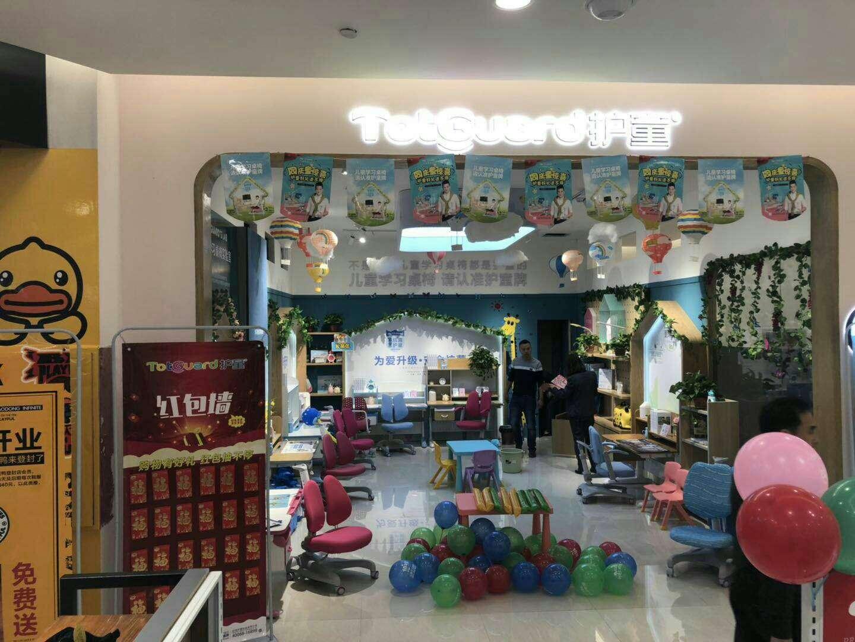 热烈祝贺护童第1526家登封市金博大百货护童专柜盛大开业!