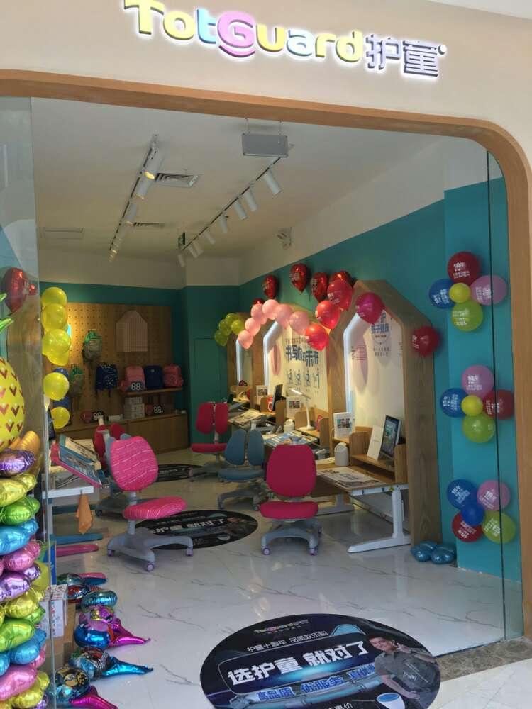 热烈祝贺护童第1545家如皋吾悦广场店护童专柜盛大开业!