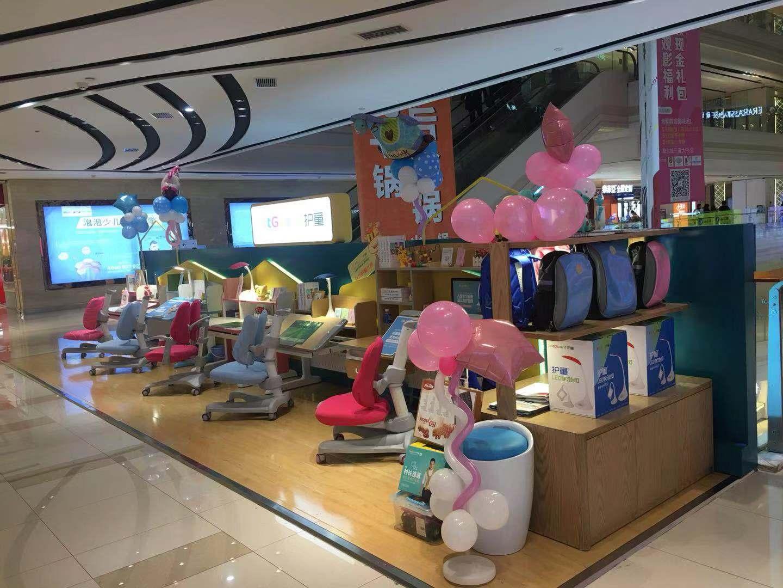 热烈祝贺护童第1554家武汉汉阳摩尔城护童专柜盛大开业!