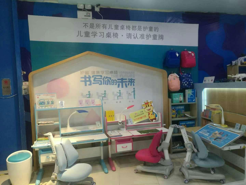 热烈祝贺护童第1556家安阳万达广场玩具返斗城店盛大开业!