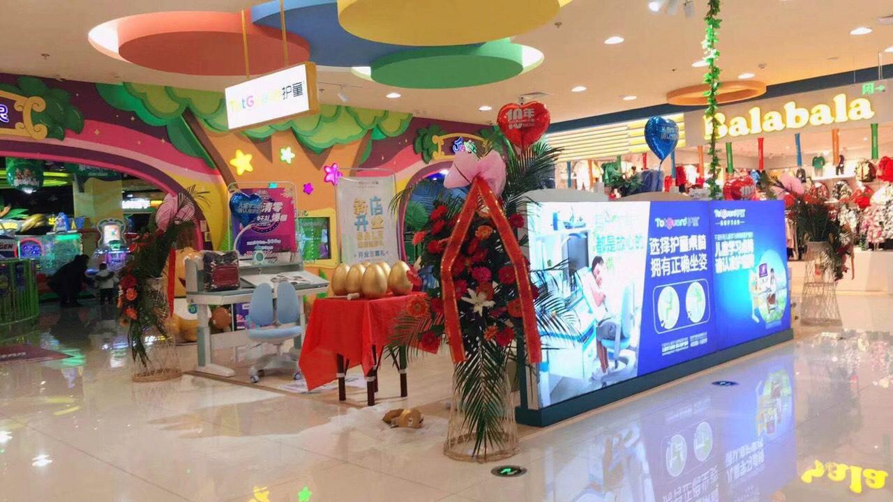 热烈祝贺护童第1558家敦化欧亚敦百购物中心店盛大开业!