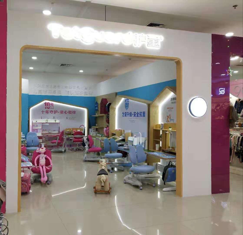 热烈祝贺护童第1562家朝阳建平万方汇购物中心店盛大开业!