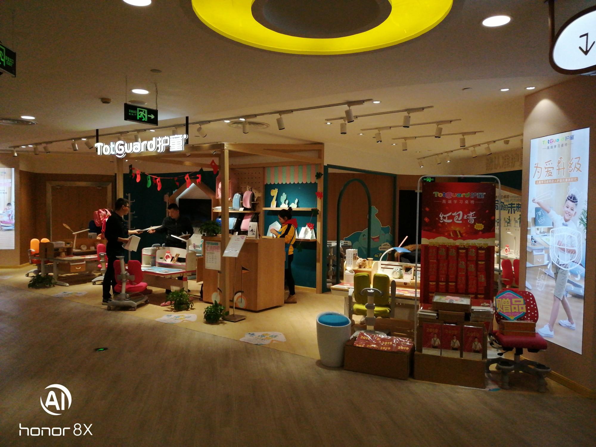 热烈祝贺护童第1567家杭州解百购物广场护童专柜盛大开业!
