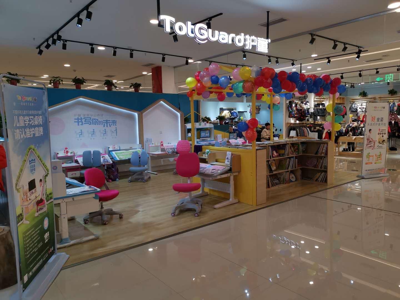 热烈祝贺护童第1569家开封兰考金元茂购物中心护童专柜盛大开业!