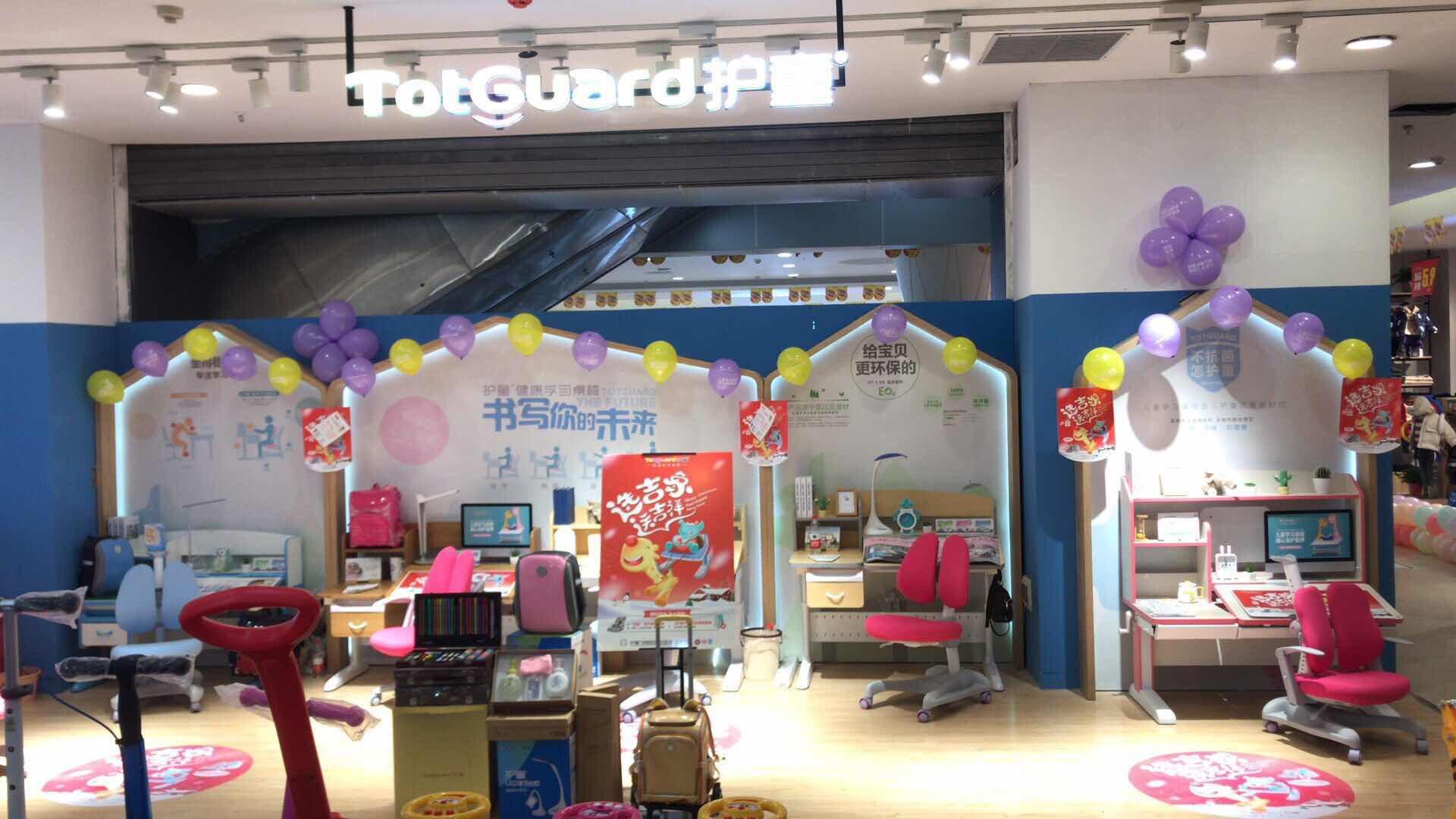 热烈祝贺护童第1570家驻马店爱家迪斯尼护童专柜盛大开业!