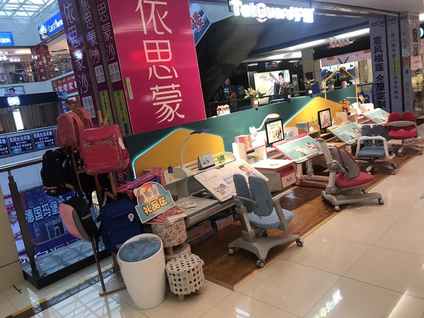 热烈祝贺护童第1571家滨州月星家居护童专柜盛大开业!