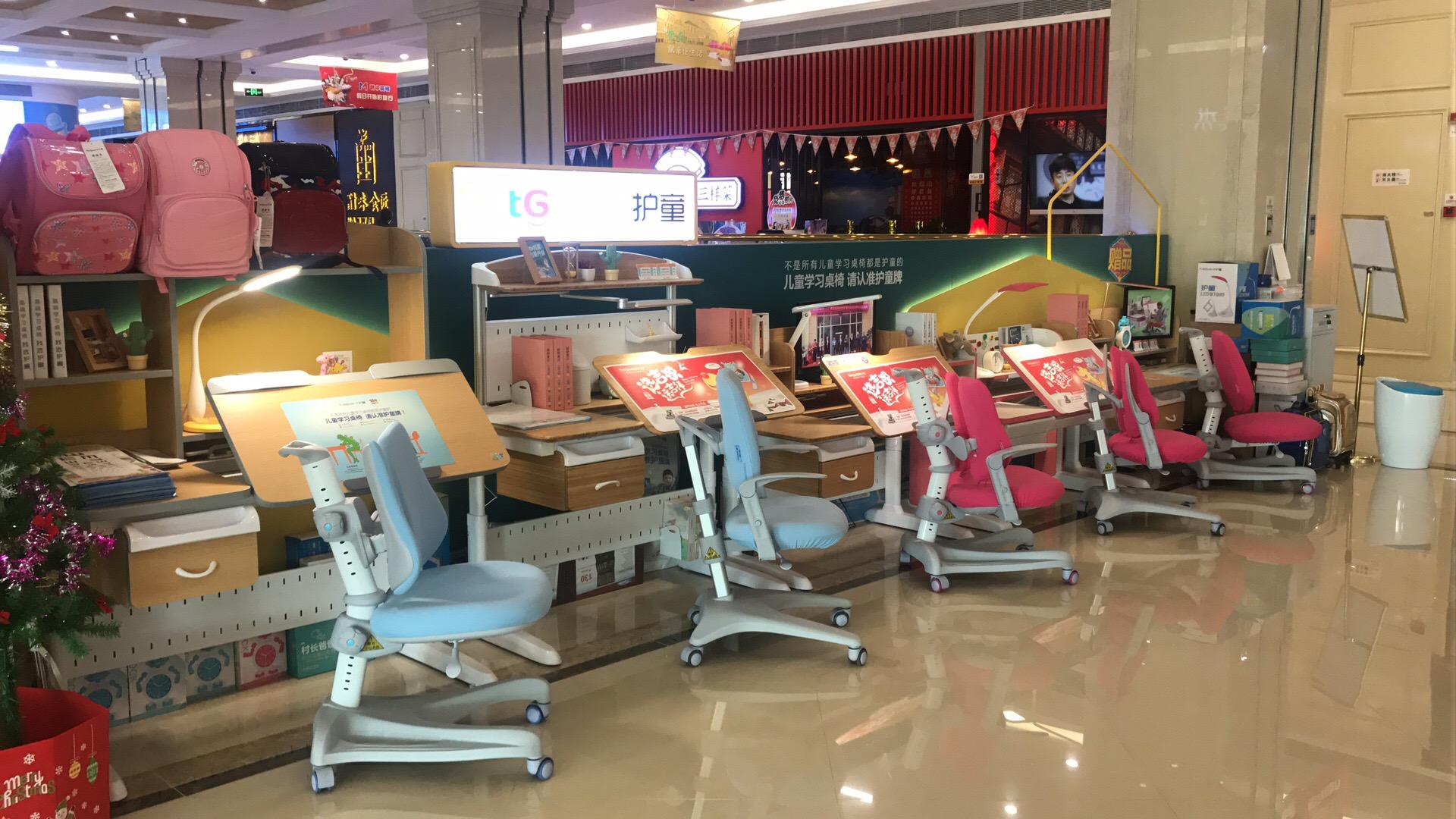 热烈祝贺护童第1580家上海松江明中广场护童专柜盛大开业!