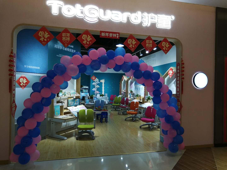 热烈祝贺护童第1591家上海真如星光耀广场护童专柜盛大开业!