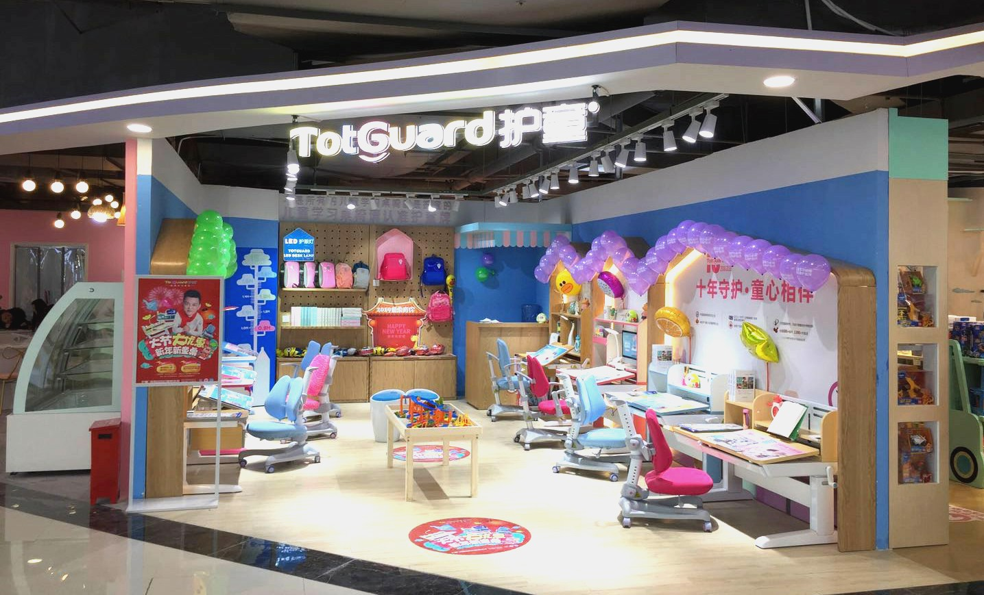 热烈祝贺护童第1596家鄂州新亚太国际广场护童专柜盛大开业!