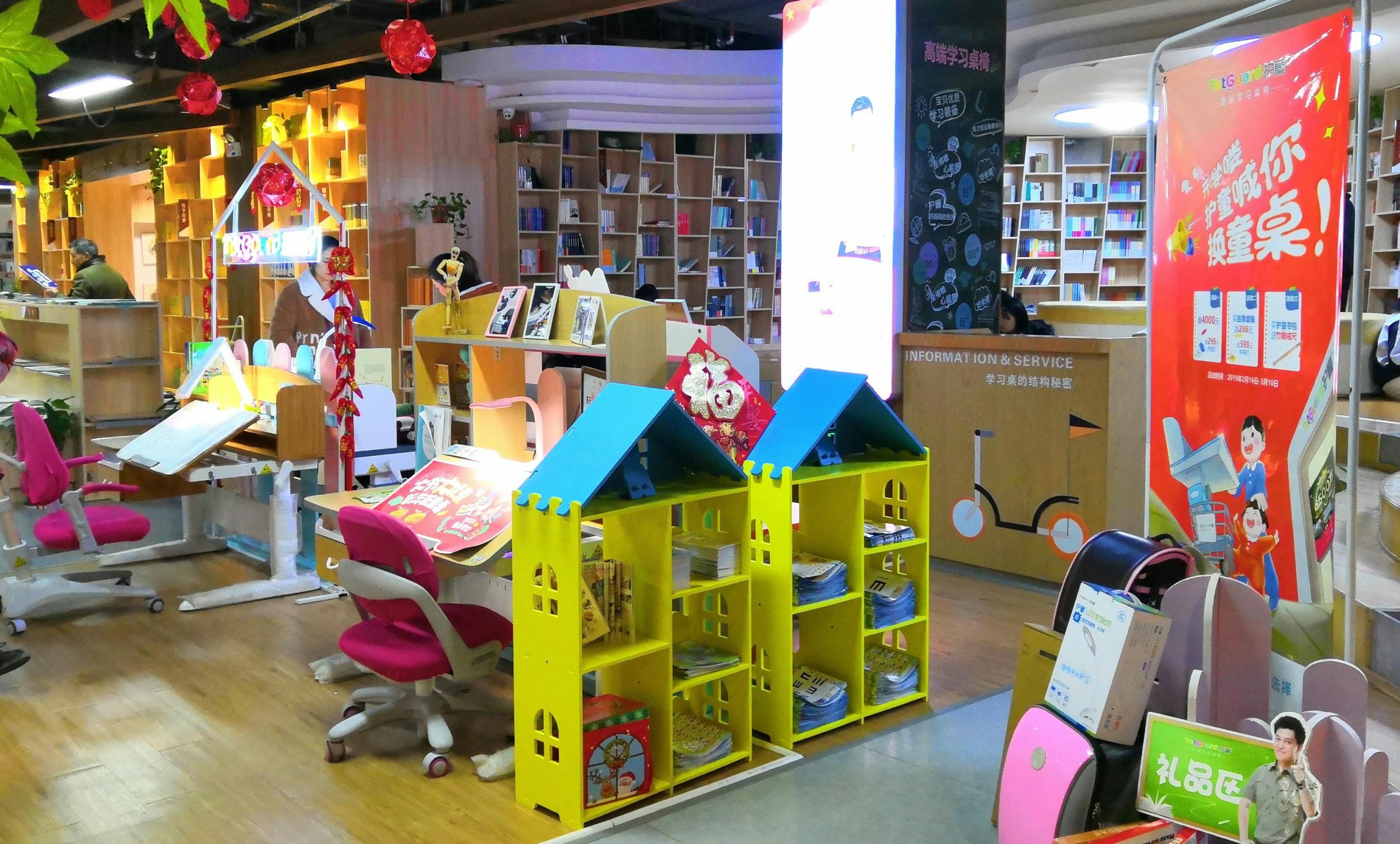 热烈祝贺护童第1603家娄底新华书店护童专柜盛大开业!