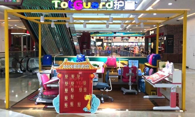 热烈祝贺护童第1605家莆田万达广场护童专柜盛大开业!