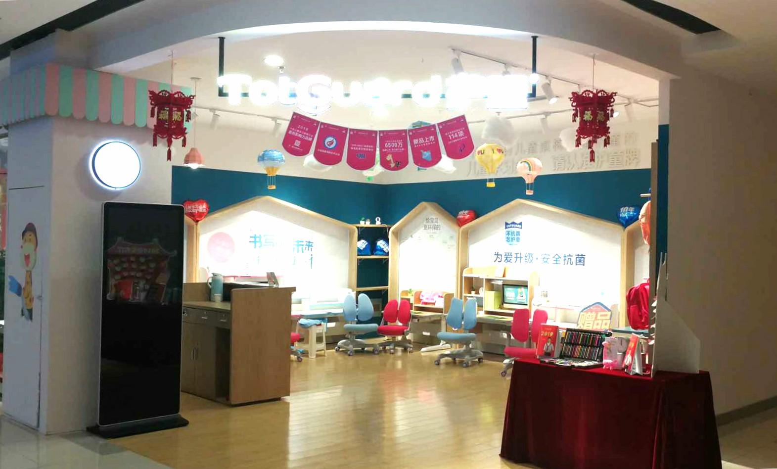 热烈祝贺护童第1606家晋城星悦城护童专柜盛大开业!