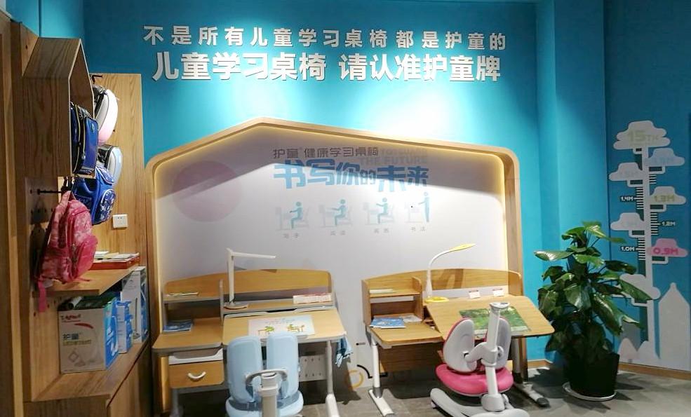 热烈祝贺护童第1618家宁波开明书店护童专柜盛大开业!