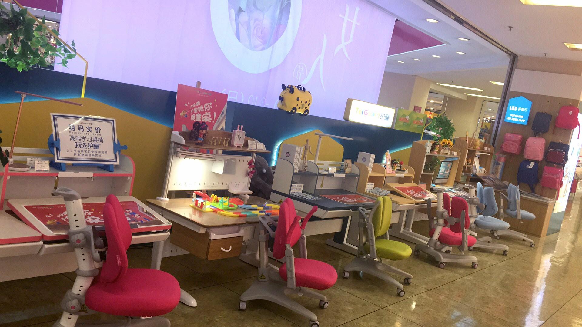 热烈祝贺护童第1619家青岛麦凯乐护童专柜盛大开业!
