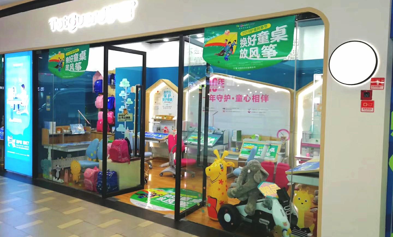 热烈祝贺护童第1631家青岛胶州宝龙广场护童专柜盛大开业!