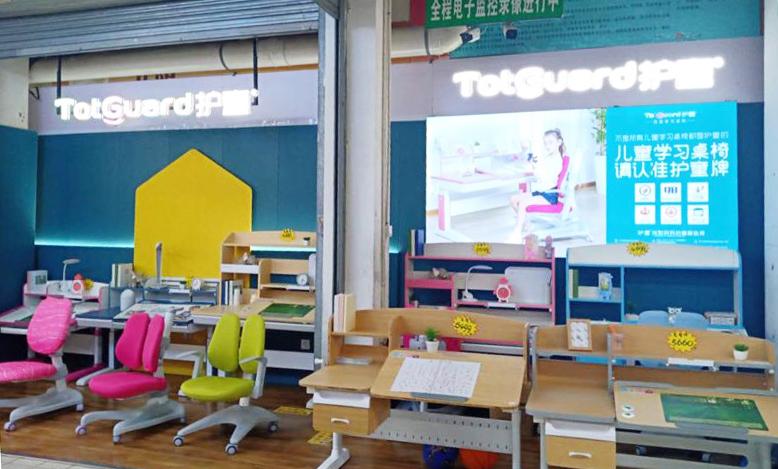 热烈祝贺护童第1645家沧州同天购物中心护童专柜盛大开业!