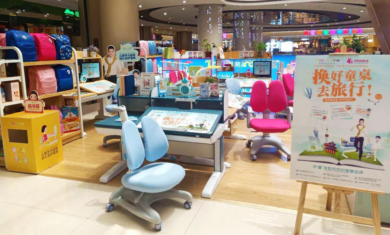 热烈祝贺护童第1651家龙岩万宝广场护童专柜盛大开业!