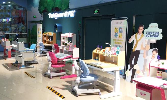 热烈祝贺护童第1659家内江隆昌恒信购物广场护童专柜盛大开业!