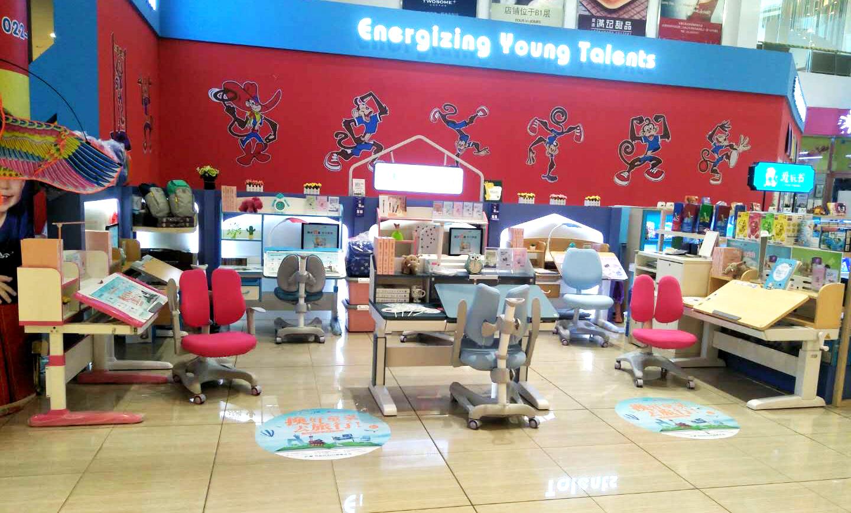 热烈祝贺护童第1667家天津滨海伊势丹护童专柜盛大开业!