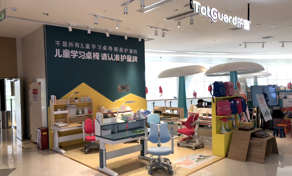 热烈祝贺护童第1675家西安金辉环球广场护童专柜盛大开业!