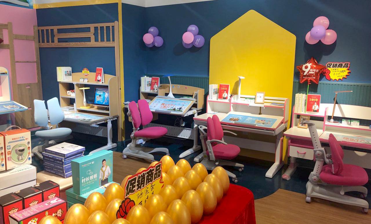 热烈祝贺护童第1677家阜阳商厦儿童购物广场护童专柜盛大开业!