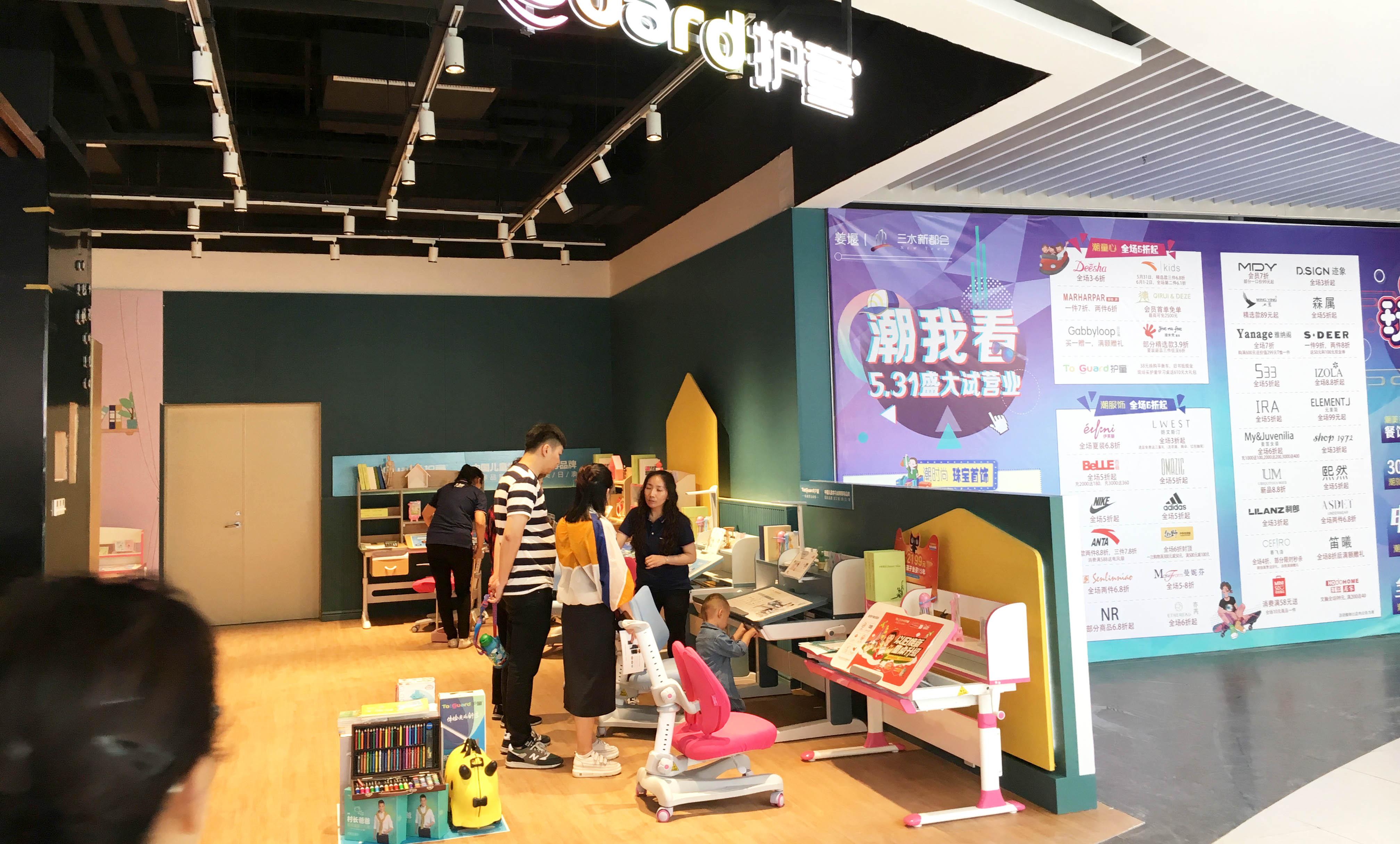 热烈祝贺护童第1681家泰州姜堰山水新都会护童专柜盛大开业!