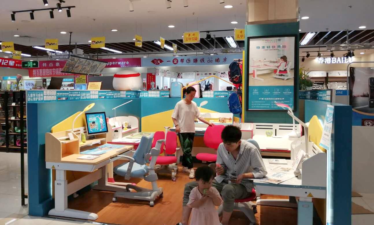 热烈祝贺护童第1684家洛阳中成大卖场护童专柜盛大开业!