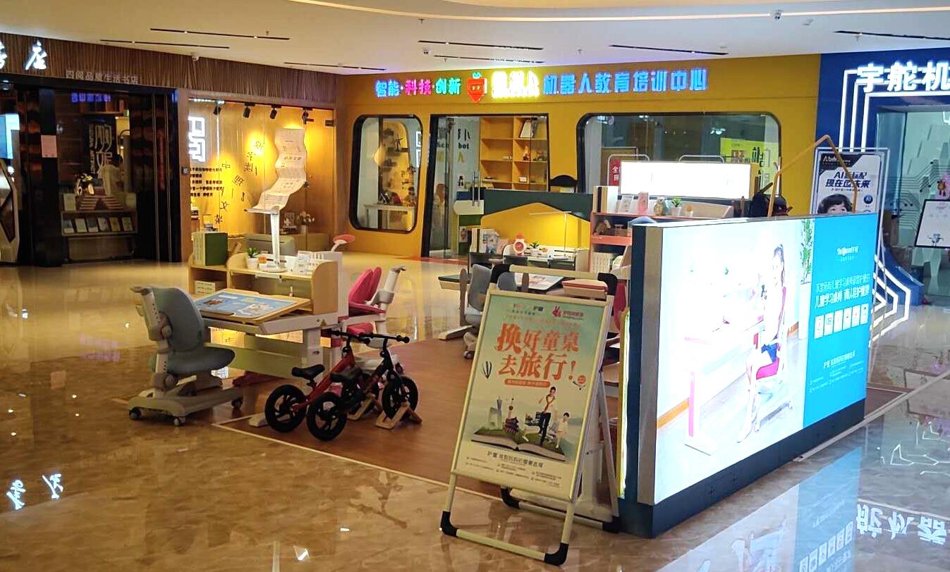 热烈祝贺护童第1687家清远顺盈时代广场护童专柜盛大开业!