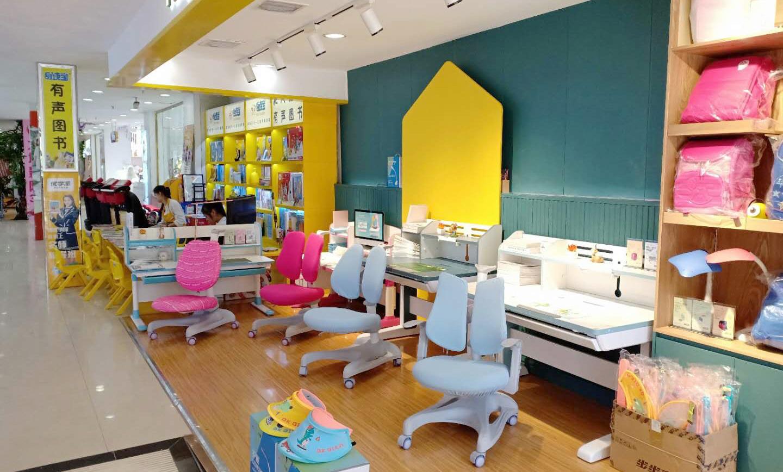 热烈祝贺护童第1692家西安长百新市购物中心护童专柜盛大开业!