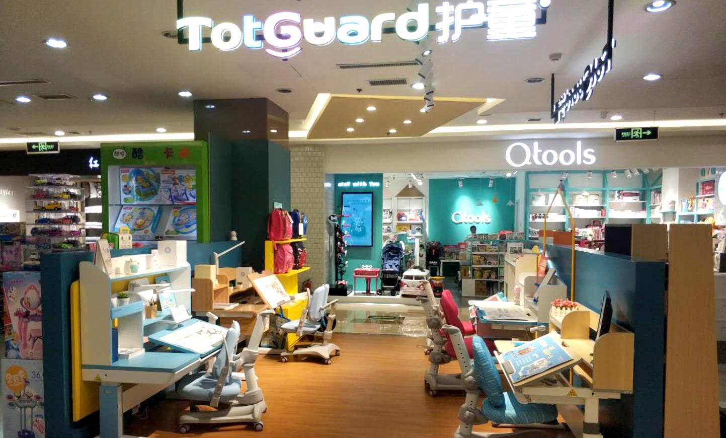 热烈祝贺护童第1695家运城恒隆国际购物中心护童专柜盛大开业!