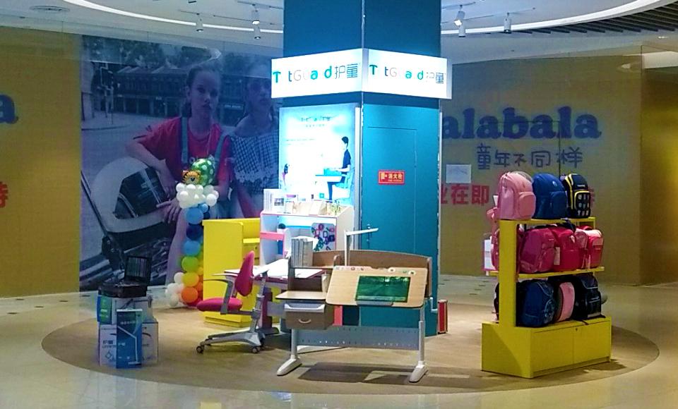 热烈祝贺护童第1698家长春欧亚三环购物中心护童专柜盛大开业!