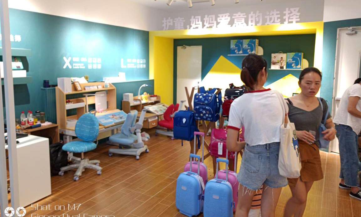 热烈祝贺护童第1700家常熟永旺梦乐城护童专柜盛大开业!
