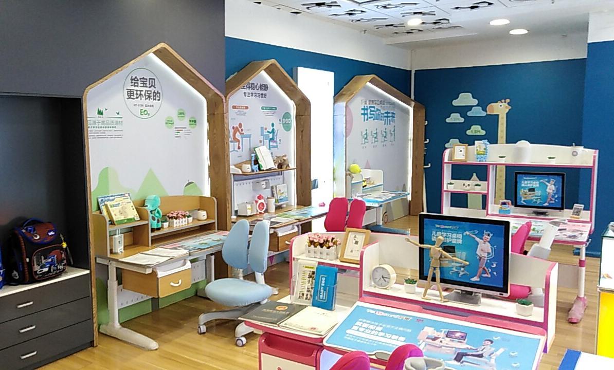 热烈祝贺护童第1706家贵阳娃娃国护童专柜盛大开业!